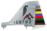 Freewing A6 Intruder 80mm Rudder