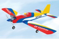 Seagull 40 Low Wing Sport 1530mm ARF