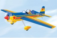 Seagull Yak 54 Blue 91 1610mm ARF
