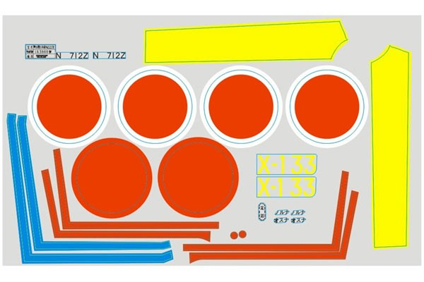 FMS Mini Japanese Zero V2 0.8M Decal Sheet